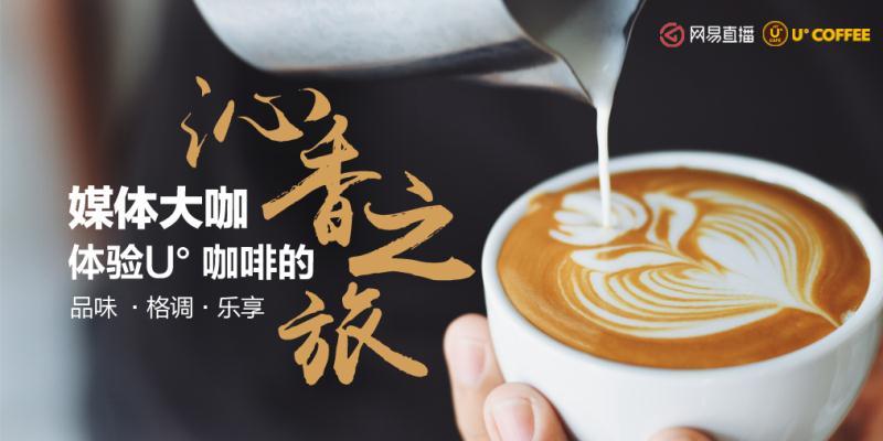 咖啡豆的万里之旅,从埃塞俄比亚到青城