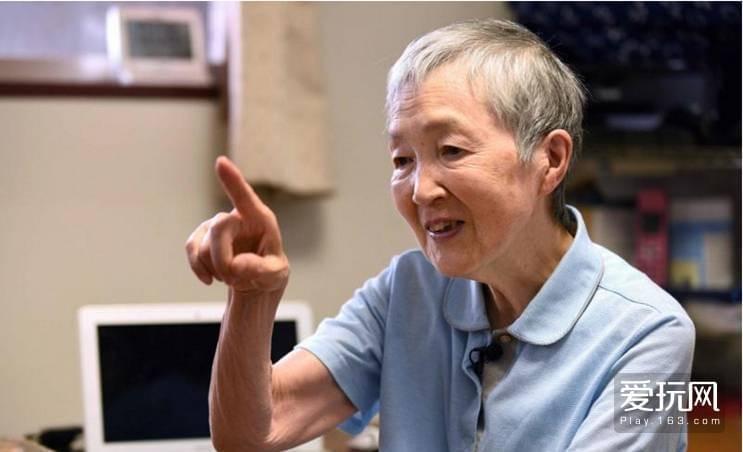 日八旬老妇自学编程 研发出适合年长者手机游戏