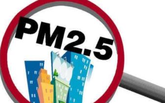去年10月至今 杏花岭区PM2.5浓度降最多