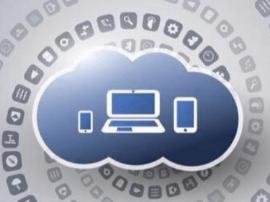 山西推进政务信息系统整合和公共数据共享
