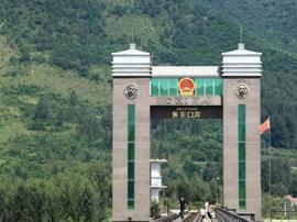 胡家福出席通化公安检查站启动运行仪式并揭牌