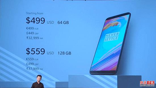 全面屏骁龙835新机一加5T海外首发 3307元起