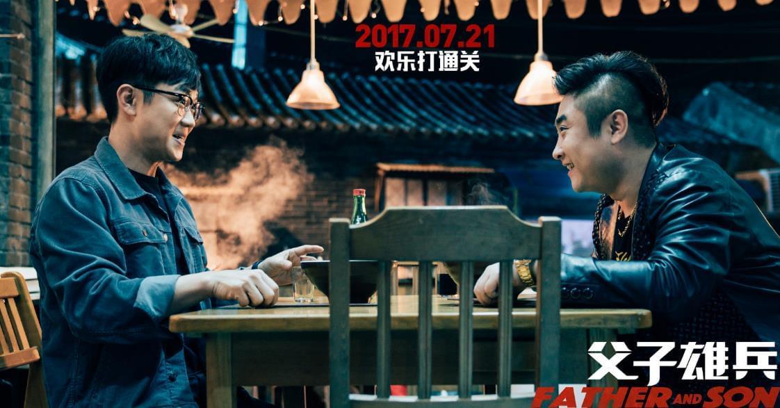 """乔杉《父子》""""方健""""是不同于以往的喜剧角色"""