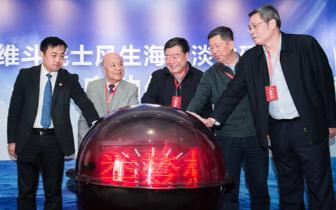 青岛国际院士港年底运营项目30个以上,打造百亿级产业