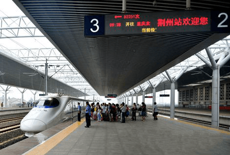 荆荆高铁接入呼南高铁 荆州将拥有首条高速铁路