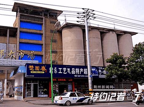 """荆州历史建筑中的""""老""""与""""青"""""""