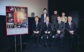 """中国电影节""""电影2018""""在日本开幕"""