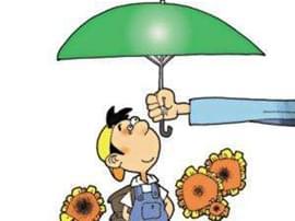 少儿保险走进家庭理财 储蓄型险种受欢迎
