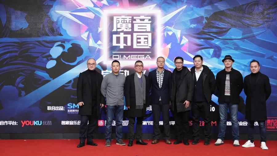 《魔音中国》上海启动 电音迎来巨头入场