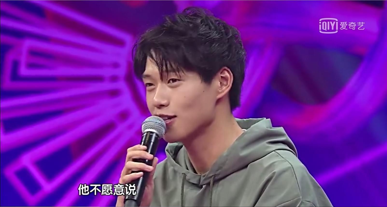 """""""无与伦比的发布会""""魏大勋范湉湉感受""""直肠检查"""""""