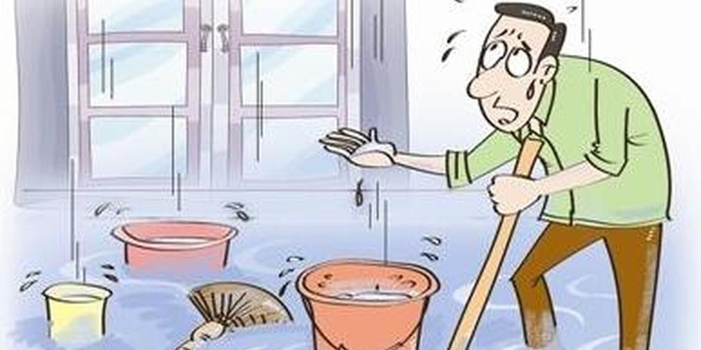 老俞谈装修(脱口秀)第五集:一言不合就下雨,比鞋子进水更可怕的是房子进水!