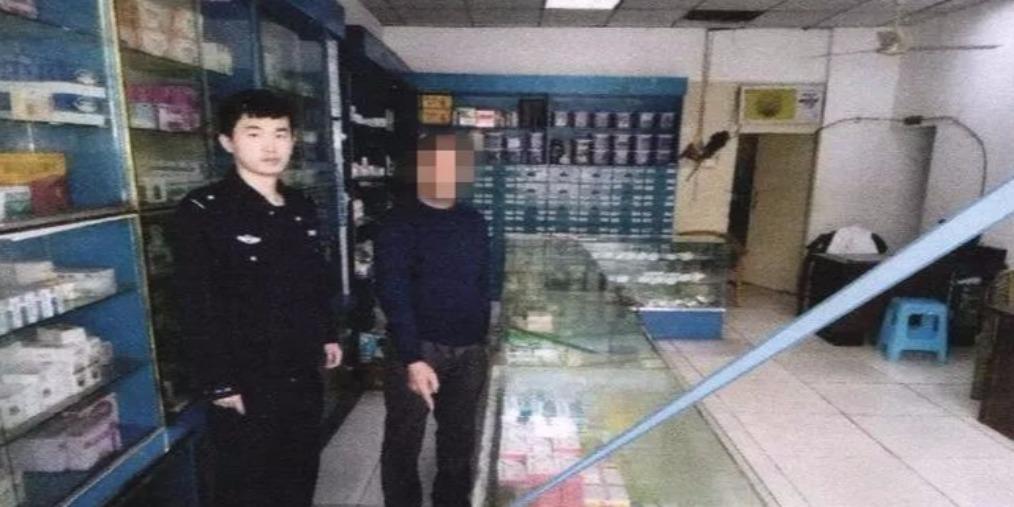 泸州纳溪一诊所卖假药 店主被抓