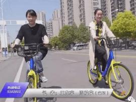 第一批共享单车正式落地永城!