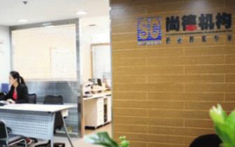 尚德机构退费争议难消除 学员被推荐停招专业