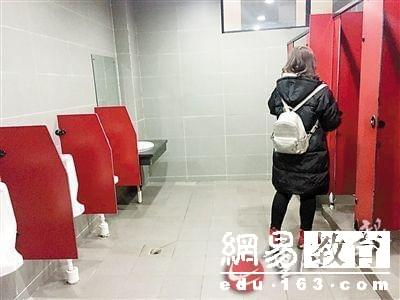 重庆一高校女厕现男小便池 总感觉男生要进来