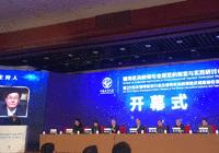 """首届""""辅导机构教师专业规范的探索与实践研讨会""""在京召开"""