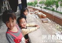 我国流动儿童和留守儿童群体总数约1亿人