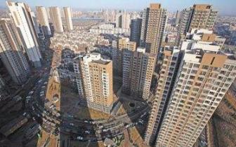 房地产长效机制建设步入攻坚期 租购并举有望成今年重