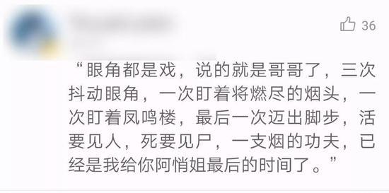 佟丽娅救不了陈思诚,他用油腻干炸40位中国戏骨
