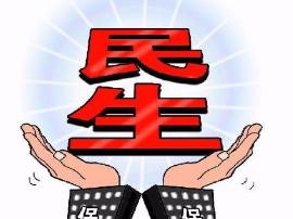 运城市政协主席张润喜深入盐湖、垣曲进行调研