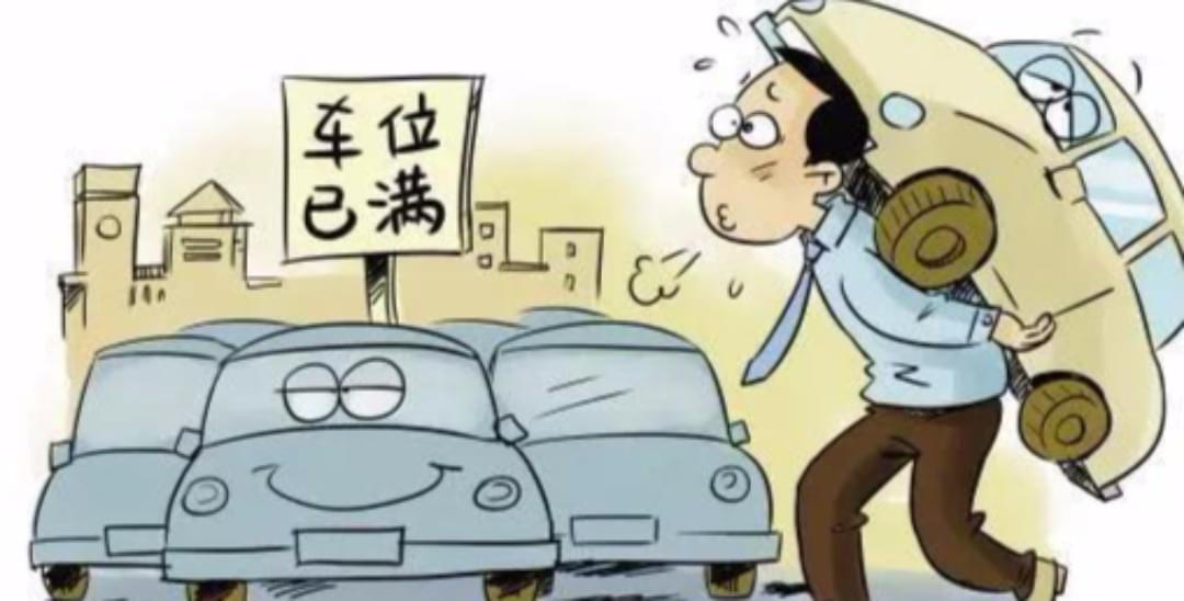 咸宁车主注意了 :12月1日起这些情况停车不收费!