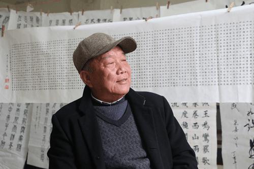 书法情韵 翰墨人生 ——实力派书法大师刘卯