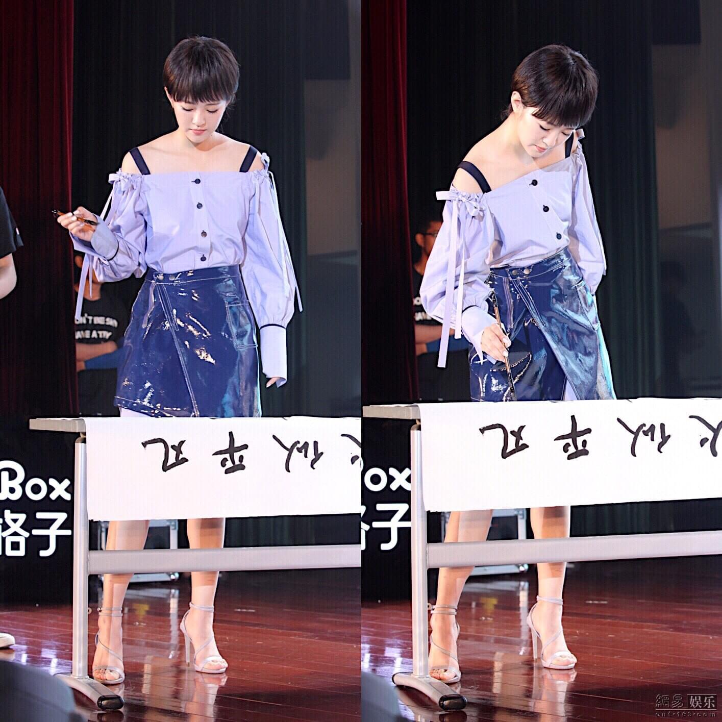 《闪光少女》首映获热评 刘泳希现场撩妹惹尖叫