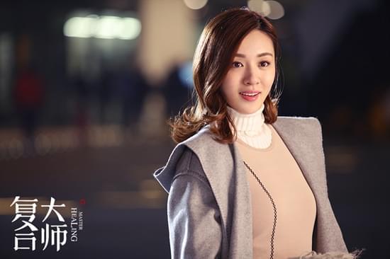 电视剧《复合大师》将播 王晓晨贾乃亮变最佳拍档