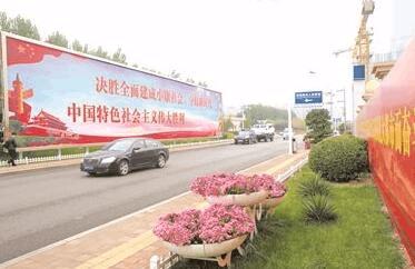 省委书记蒋超良在荆州宣讲党的十九大精神