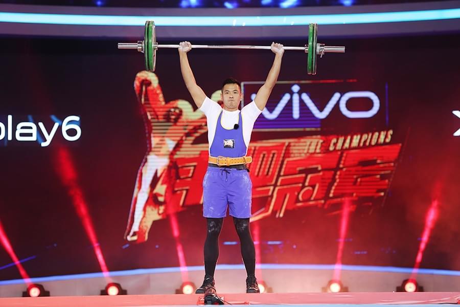 《冠军2》廖辉龙清泉显力量美 贾乃亮宋茜应战