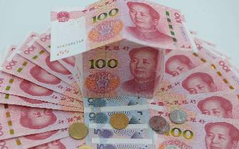 人民币兑美元中间价报6.3768 创1月24日以来最低