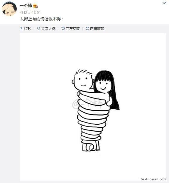 每日轻松一刻4月7日:情侣热吻,竟差点儿吻出人命?!
