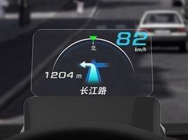 2017上海车展:国内首款多屏联动数字座舱将首现上海车展