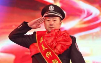 渑池公安优秀刑警杨栋荣膺最美仰韶人荣誉称号