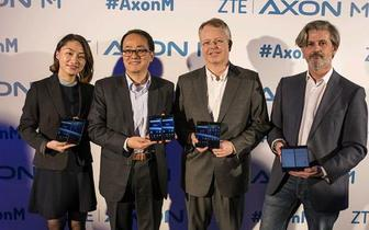 折叠智能手机再下一城中兴天机Axon M登陆欧洲
