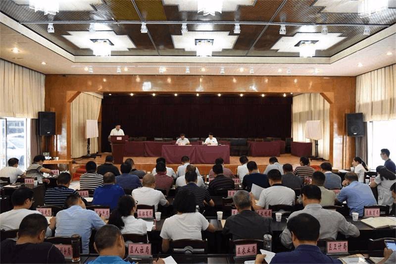 荆州区召开2017年安委会暨环委会第三次会议