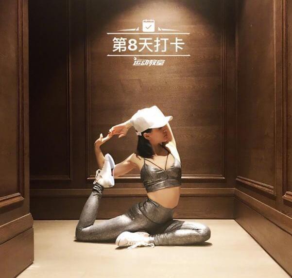 王子文瑜伽打卡又来袭 体态优美小蛮腰抢镜