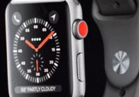 iOS11泄露:Apple Watch 3支持LTE
