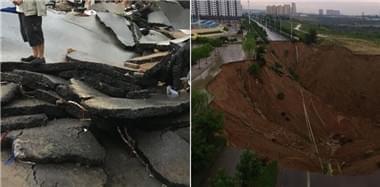 陕西榆林暴雨致道路坍塌 行人被冲走