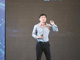 李彦宏:互联网只是前菜 人工智能才是主菜