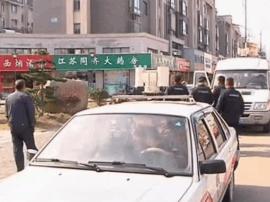姜堰整治非法网约车 被查处最高将罚款3万元
