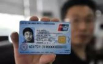 社保卡的102项福利 99%的广西人都不知道!