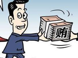 天津市公安局原局长武长顺贪污受贿等案一审开庭