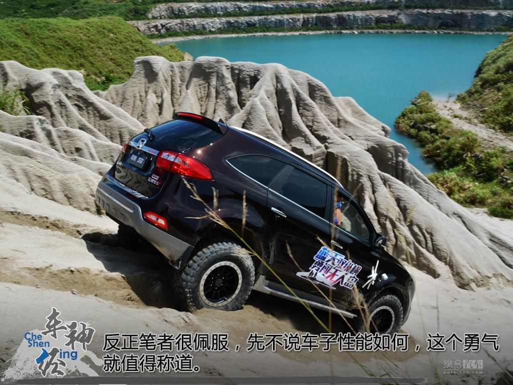 车神·经:无人岛上开驭胜S350是何种体验?
