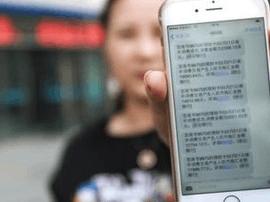 多家银行短信提醒门槛提高 小额交易不发短信提醒