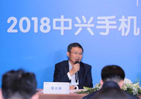 中兴成立中国区手机公司 目标3年内重回主流品牌