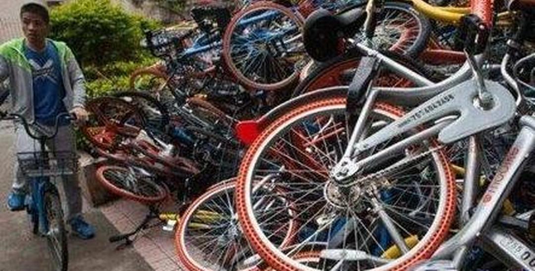 共享单车企业倒闭 10亿押金难退 涉及6家企业