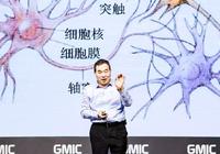 神经生物学家蒲慕明:脑科学如何助力AI技术研究
