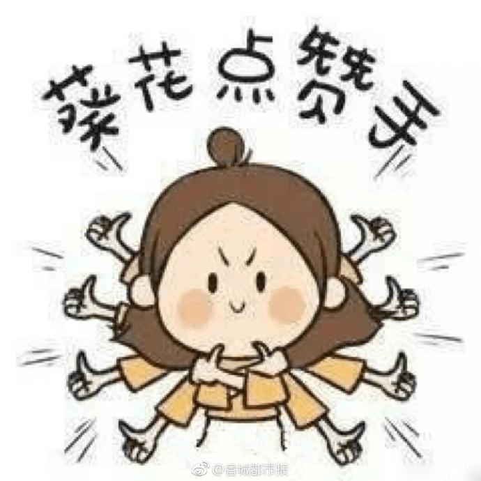 热烈祝贺咸宁青龙山中小学开工建设 可增学位5000个