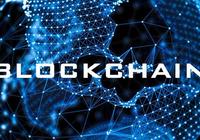 上交所分类监管区块链概念炒作 有概念股被停牌